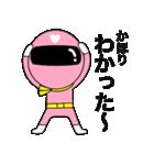 謎のももレンジャー【かほり】(個別スタンプ:14)