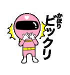 謎のももレンジャー【かほり】(個別スタンプ:17)