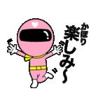 謎のももレンジャー【かほり】(個別スタンプ:29)