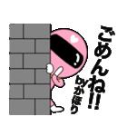 謎のももレンジャー【かほり】(個別スタンプ:30)
