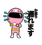 謎のももレンジャー【かほり】(個別スタンプ:39)