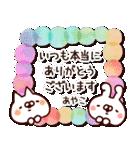 【あやこ】専用9(個別スタンプ:05)