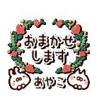 【あやこ】専用9(個別スタンプ:12)