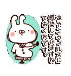 【あやこ】専用9(個別スタンプ:21)