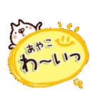【あやこ】専用9(個別スタンプ:25)