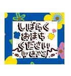 【あやこ】専用9(個別スタンプ:32)