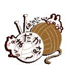 【あやこ】専用9(個別スタンプ:35)