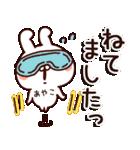 【あやこ】専用9(個別スタンプ:36)