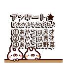 【あやこ】専用9(個別スタンプ:37)