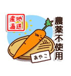 【あやこ】専用9(個別スタンプ:38)