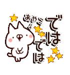 【あやこ】専用9(個別スタンプ:39)