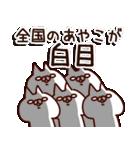 【あやこ】専用9(個別スタンプ:40)