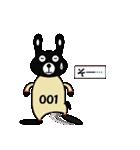 BLACK BUNNY 001 2(個別スタンプ:02)