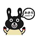BLACK BUNNY 001 2(個別スタンプ:09)