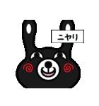 BLACK BUNNY 001 2(個別スタンプ:11)