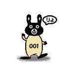 BLACK BUNNY 001 2(個別スタンプ:15)