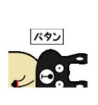 BLACK BUNNY 001 2(個別スタンプ:20)