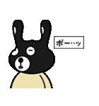 BLACK BUNNY 001 2(個別スタンプ:24)