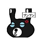BLACK BUNNY 001 2(個別スタンプ:40)