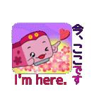 今、ここです!(河原町~淡路~梅田)(個別スタンプ:01)