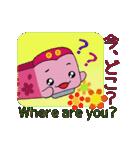 今、ここです!(河原町~淡路~梅田)(個別スタンプ:34)