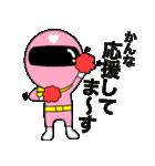 謎のももレンジャー【かんな】(個別スタンプ:11)