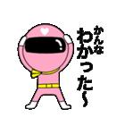 謎のももレンジャー【かんな】(個別スタンプ:14)