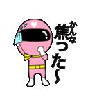 謎のももレンジャー【かんな】(個別スタンプ:19)