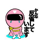 謎のももレンジャー【かんな】(個別スタンプ:26)