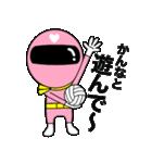 謎のももレンジャー【かんな】(個別スタンプ:31)