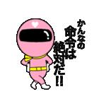 謎のももレンジャー【かんな】(個別スタンプ:32)