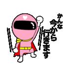 謎のももレンジャー【かんな】(個別スタンプ:38)