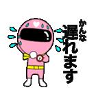謎のももレンジャー【かんな】(個別スタンプ:39)