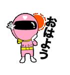謎のももレンジャー【きょうこ】(個別スタンプ:1)