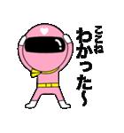 謎のももレンジャー【ここね】(個別スタンプ:14)