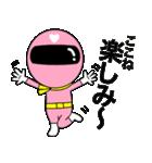 謎のももレンジャー【ここね】(個別スタンプ:29)