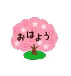 ▶動く さくら♥スタンプ(よく使う言葉)(個別スタンプ:01)