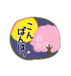 ▶動く さくら♥スタンプ(よく使う言葉)(個別スタンプ:03)