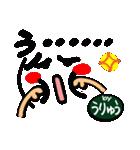 【名前】うりゅう が使えるスタンプ。(個別スタンプ:24)