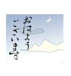 素敵な青空(個別スタンプ:02)