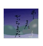 素敵な青空(個別スタンプ:03)