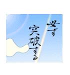 素敵な青空(個別スタンプ:07)