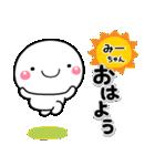 mi-tyan_ko(個別スタンプ:1)