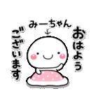mi-tyan_ko(個別スタンプ:2)