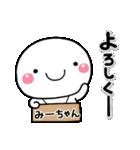 mi-tyan_ko(個別スタンプ:3)