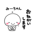 mi-tyan_ko(個別スタンプ:4)