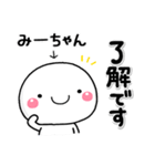 mi-tyan_ko(個別スタンプ:5)