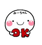 mi-tyan_ko(個別スタンプ:6)