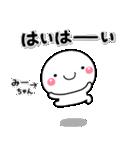 mi-tyan_ko(個別スタンプ:8)