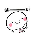 mi-tyan_ko(個別スタンプ:9)